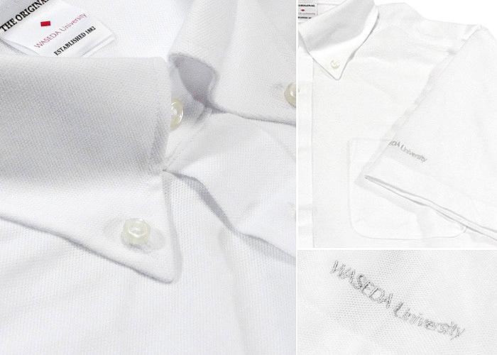 早稲田大学オリジナルYシャツ特徴