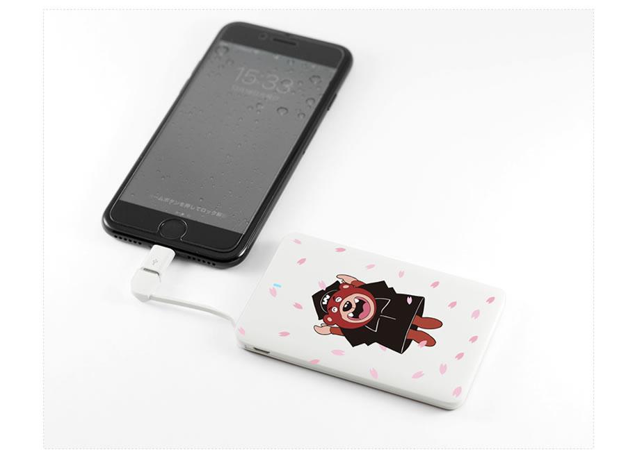 モバイルバッテリー2|早稲田大学オリジナルグッズ