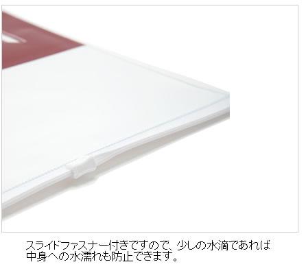 スライドファスナー|早稲田大学グッズ
