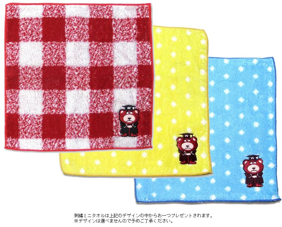 刺繍ミニタオル|早稲田グッズ