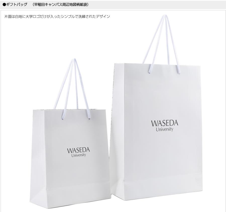 早稲田キャンパス地図柄紙袋|早稲田グッズ