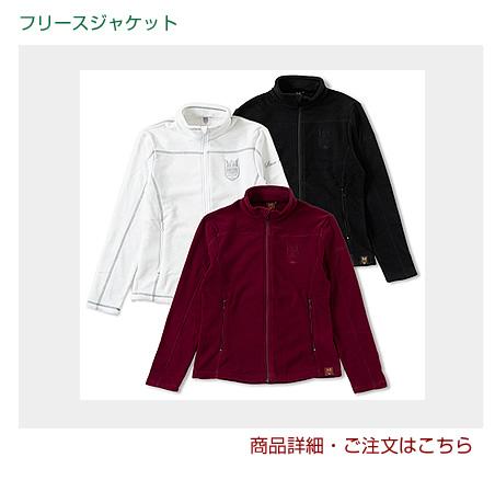 フリースジャケット|早稲田グッズ