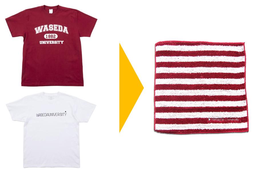 Tシャツ2枚ご購入でミニタオル1枚プレゼント|早稲田グッズ