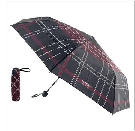 折り畳み傘|クーポンプレゼントキャンペーン